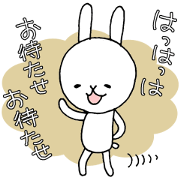 สติ๊กเกอร์ไลน์ Slovenly white rabbit