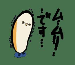 TAMAGOTORI sticker #7088348
