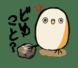 TAMAGOTORI sticker #7088356