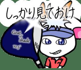 Goat of shade vol.7 sticker #7088858