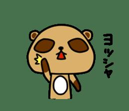 Pon Kun vol.2 sticker #7089248