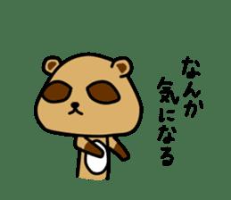 Pon Kun vol.2 sticker #7089253