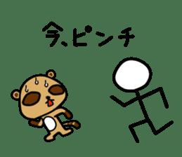 Pon Kun vol.2 sticker #7089254