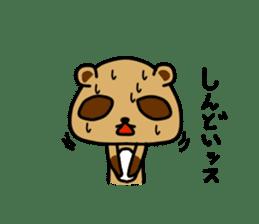 Pon Kun vol.2 sticker #7089255
