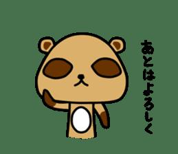 Pon Kun vol.2 sticker #7089256