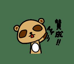 Pon Kun vol.2 sticker #7089264