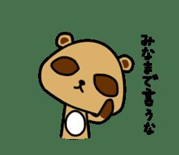 Pon Kun vol.2 sticker #7089265