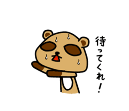 Pon Kun vol.2 sticker #7089269