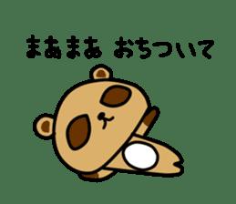 Pon Kun vol.2 sticker #7089279