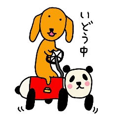 "The dog of healing ""HANA"" PART4"