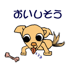 Chihua-tan of chihuahua sticker #7089570