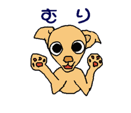 Chihua-tan of chihuahua sticker #7089585
