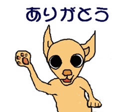 Chihua-tan of chihuahua sticker #7089586