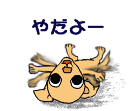 Chihua-tan of chihuahua sticker #7089588