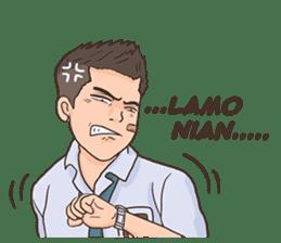 Kawan Lamo sticker #7090845