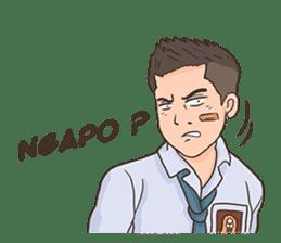 Kawan Lamo sticker #7090851