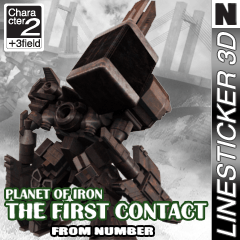 Planet of iron(3D sticker)