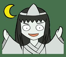Youkai desu (Japan Style) sticker #7091322