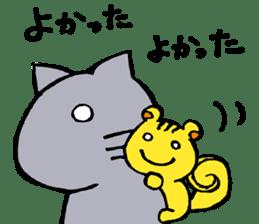 cat&squirrel sticker #7091967