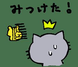 cat&squirrel sticker #7091974