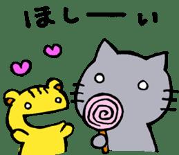cat&squirrel sticker #7091980