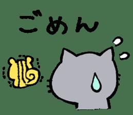 cat&squirrel sticker #7091986