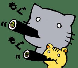 cat&squirrel sticker #7091991