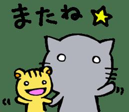 cat&squirrel sticker #7091999