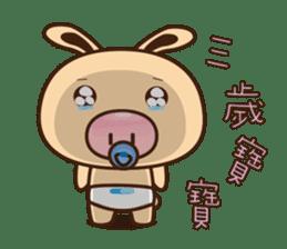 Pig Bunny Baby & Pig Bear III(True love) sticker #7094625
