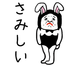 Ugly Bunny Boy sticker #7096064