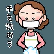 """สติ๊กเกอร์ไลน์ Animation Sticker """"From mom"""" [Stay Home]"""