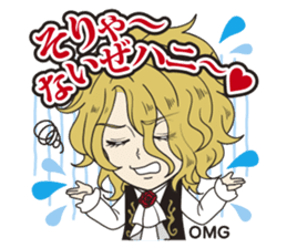 versailles KAMIJO sticker #7104845