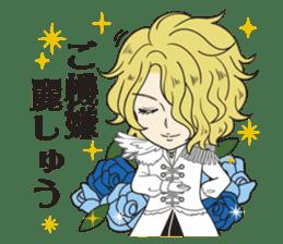 versailles KAMIJO sticker #7104852