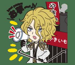 versailles KAMIJO sticker #7104863