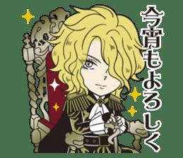 versailles KAMIJO sticker #7104868