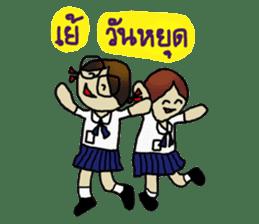 Angie , a little school girl. sticker #7108881