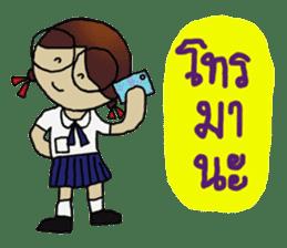 Angie , a little school girl. sticker #7108882