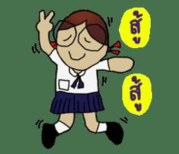 Angie , a little school girl. sticker #7108887