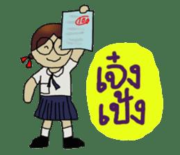 Angie , a little school girl. sticker #7108890