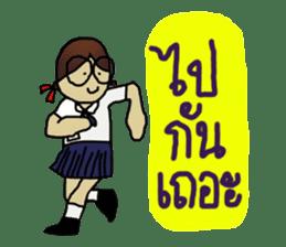 Angie , a little school girl. sticker #7108895