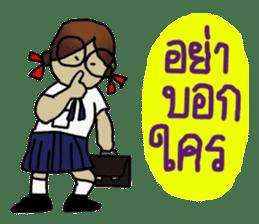 Angie , a little school girl. sticker #7108897