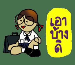 Angie , a little school girl. sticker #7108902