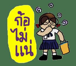 Angie , a little school girl. sticker #7108904