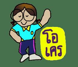 Angie , a little school girl. sticker #7108906