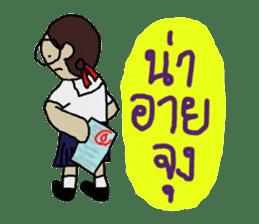 Angie , a little school girl. sticker #7108909
