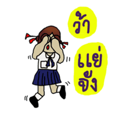 Angie , a little school girl. sticker #7108919