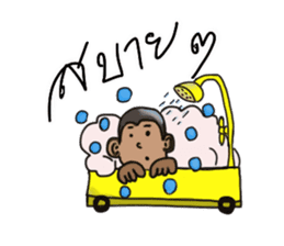 Nong Guy (Thai) sticker #7109009