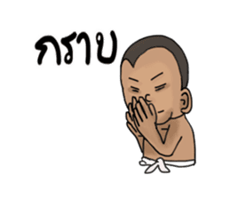 Nong Guy (Thai) sticker #7109014