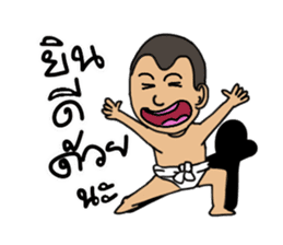 Nong Guy (Thai) sticker #7109035
