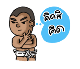 Nong Guy (Thai) sticker #7109036